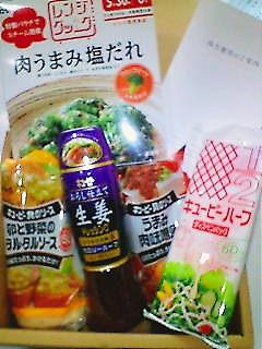 キユーピー優待201102